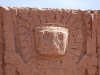 Tiwanaku's temples have a lot to do with calendars and measuring time - this little chap is the sun