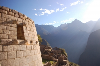 The finest stonework in Machu Picchu belongs to the Temple of the Sun